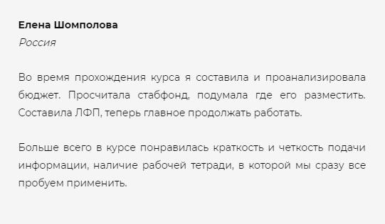 Шомполова