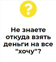 2020-02-11_21-48-27