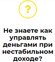 2020-02-12_11-57-01
