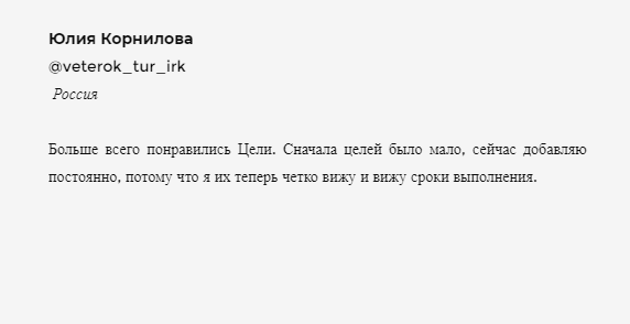 2020-04-10_18-05-27