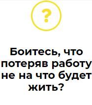 2020-02-11_21-48-57