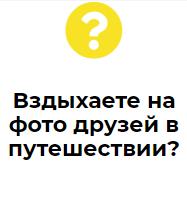 2020-02-11_21-49-12